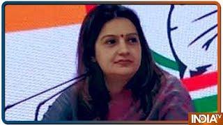 Priyanka Chaturvedi का Congress से इस्तीफा, पार्टी में 'बदसूलकी' से थीं नाराज - INDIATV