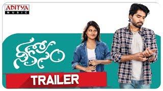 Nee Kosam Theatrical Trailer || AvinashKokati || SrinivasaSharma || Alluramma Annapureddy - ADITYAMUSIC