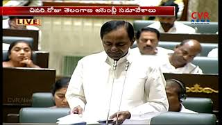 CM KCR Speech LIVE in Telangana Assembly | Telangana Assembly Meetings Last Day Today | CVR NEWS - CVRNEWSOFFICIAL