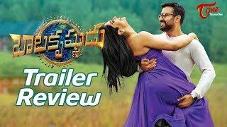 Balakrishnudu Trailer Review | Nara Rohit | Regina Cassandra | Mani Sharma - TELUGUONE