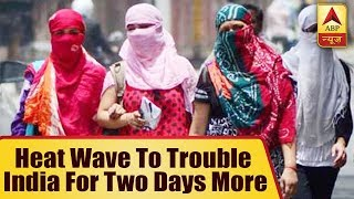 Heat wave to trouble India for two days more - ABPNEWSTV