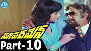 Superman Full Movie Part 10    NT Rama Rao, Jayaprada    V Madhusudan Rao    Chakravarthy - IDREAMMOVIES