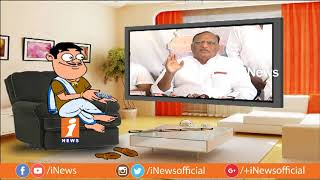 Dada Hilarious Conversation With TRS Leader Gutta Sukhender Reddy | Pin Counter | iNews - INEWS