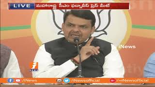 Maharashtra CM Devendra Fadnavis Speaks To Media on Rafale Deal | Hyderabad | iNews - INEWS