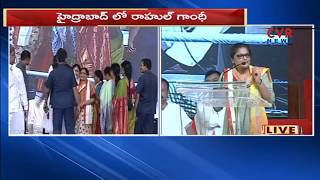 All India Mahila Congress President Sushmita Dev Speech Congress Meeting | Telangana | CVR NEWS - CVRNEWSOFFICIAL