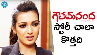 Gautham Nanda Film's Story Is Different From Others - Catherine Tresa || Talking Movies With iDream - IDREAMMOVIES