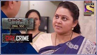 City Crime | Crime Patrol | अवांछित | Mumbai - SETINDIA