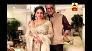 Last pictures of Sridevi Kapoor during her nephew's wedding in Dubai - ABPNEWSTV