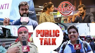 CHITRALAHARI Public Talk | Sai Dharam Tej | Kalyani Priyadarshan | Nivetha Pethuraj | Indiaglitz.com - IGTELUGU