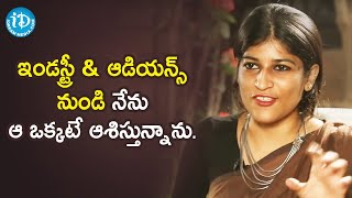 My Humble Request To Film Industry & Audience - Director Srividya Basawa   Frankly With TNR - IDREAMMOVIES