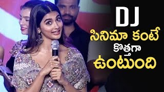 Actress Pooja Hegde Cute Speech @ Sakshyam Audio Launch | TFPC - TFPC
