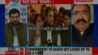 Nation at 9: After MP and Chhattisgarh, Assam government approves Rs 600 cr farm loan waiver - NEWSXLIVE