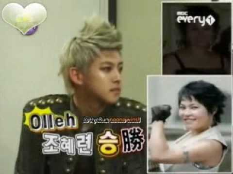 Dongho's ideal girl