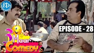 COMEDY THEENMAAR - Telugu Best Comedy Scenes - Episode 28 - IDREAMMOVIES
