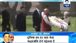 Obama at Raj Ghat: President Obama pays tribute to Mahatma Gandhi at Raj Ghat - ABPNEWSTV
