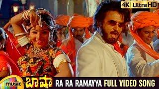 Rajinikanth Hit Songs | Ra Ra Ramayya Full Video Song 4K | Basha Movie Video Songs | Nagma - MANGOMUSIC
