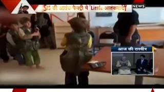 ISIS recruiting, brainwashing kids to use as suicide bombers - ZEENEWS