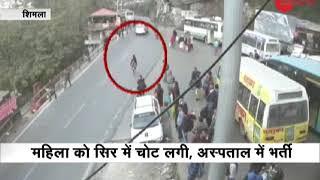 Watch: Bike bumps into a woman in Shimla | शिमला: बाइक से टक्कर खाकर महिला उछल के गिरी - ZEENEWS