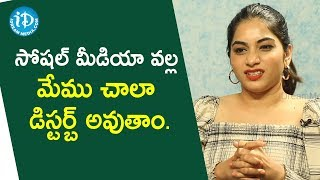 Punarnavi Explains Impact of Social Media on Celebrities   Talking Movies With iDream - IDREAMMOVIES