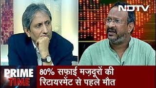 Prime Time With Ravish Kumar, Sep 18, 2018 - NDTV