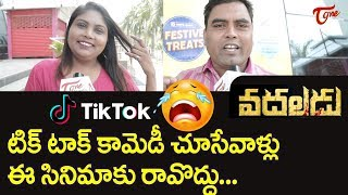 Vadaladu Movie Public Talk | Siddharth's Vadaladu Public Review | Catherine Tresa | TeluguOne - TELUGUONE