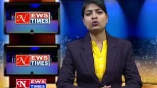 NEWS TIMES JAMSHEDPUR DAILY HINDI LOCAL NEWS DATED 18 4 18,PART 1 - JAMSHEDPURNEWSTIMES