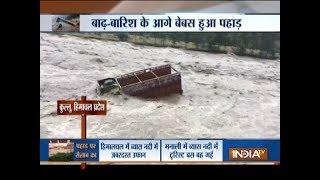 Heavy monsoon spell wreaks havoc in Himachal Pradesh, Madhya Pradesh and other states - INDIATV