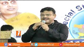 YSRCP Leader Ambati Rambabu Speech At Vanchana Pai Garjana Meeting In Guntur | iNews - INEWS