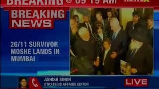 26/11 survivor Baby Moshe lands in Mumbai; to visit Chabad house - NEWSXLIVE