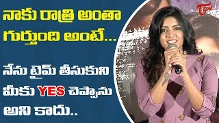 Eesha Rebba about her Experience | Subramaniapuram (2018) Movie Press Meet | Sumanth | TeluguOne - TELUGUONE