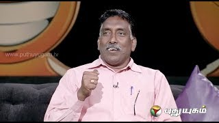 Manam Thirumbuthe with Writer R. N. Joe D'Cruz – Puthuyugam TV Show