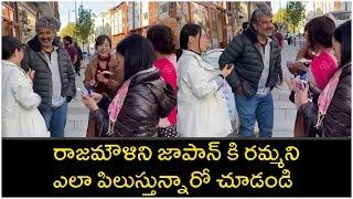 Director SS Rajamouli Craze In Japan People | Bahubali Re Union - RAJSHRITELUGU