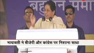 Chhattisgarh: BSP Supremo Mayawati hits out at BJP and Congress - ZEENEWS
