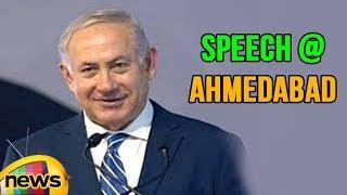 Israeli PM Netanyahu Speech to Inaugurate the iCreate Center at Ahmedabad | Mango News - MANGONEWS