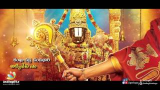 Om Namo Venkateshaya teaser | Nagarjuna Akkineni | K Raghavendra Rao | Anushka | Pragya Jaiswal - IGTELUGU