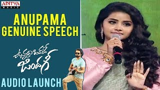 Anupama Genuine Speech || Vunnadhi Okate Zindagi Audio Launch | Ram, Anupama, Lavanya, DSP - ADITYAMUSIC