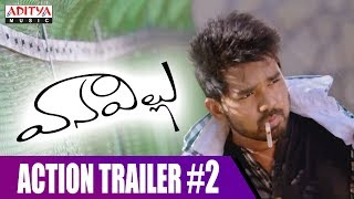 Vanavillu Action Trailer #2 || Vanavillu Movie || Pratheek, Shravya Rao || Lanka Prabhu Praveen - ADITYAMUSIC