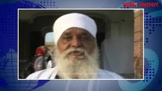 video : सचखंड श्री हरिमंदिर साहिब में मनाया गया श्री गुरु रामदास जी का गुरता गद्दी दिवस