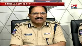 DGP Mahender Reddy Press Meet, Elections End For Telangana Polls 2018 | CVR News - CVRNEWSOFFICIAL