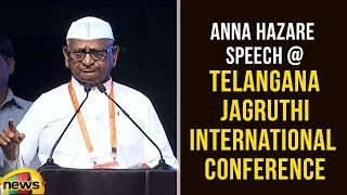 Anna Hazare Speech At Telangana Jagruthi International Youth Leadership Conference | Mango News - MANGONEWS