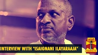 "Rare Interview With ""Isaignani Ilaiyaraaja"" About Megha Movie"