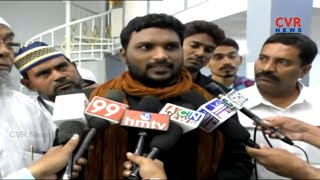 Karwan-E-Haramain Management Speaks Over Arragements for Umrah Yatra | Kadapa | CVR News - CVRNEWSOFFICIAL