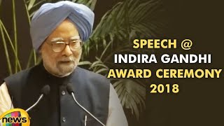 Manmohan Singh Speech at Indira Gandhi Award Ceremony | Manmohan Singh Latest News | Mango News - MANGONEWS