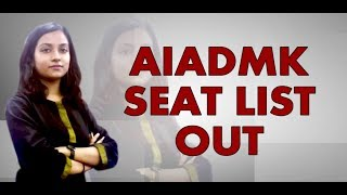 AIADMK Seat List Released: AIADMK Releases Seat-Sharing List Of 40 Constituencies For LS polls - NEWSXLIVE