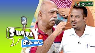 Sunday Sandai 13-09-2015 –  PuthuYugam TV Show