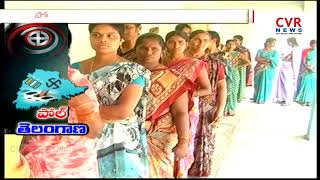 All Arrangements Set For Telangana Assembly Polling 2018 | CVR News - CVRNEWSOFFICIAL