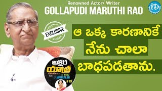 Renowned Actor & Writer Gollapudi Maruthi Rao Full Interview || Akshara Yathra With Mrunalini #19 - IDREAMMOVIES