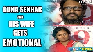 Guna Sekhar and His Wife Gets Emotional | Anushka | Rana | Allu Arjun | TFPC - TFPC