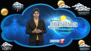 Weather Forecast 18-10-2016 – News7 Tamil Show