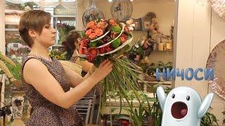 Мастер-класс Виктории Орловой - круглый букет с декоративными элементами